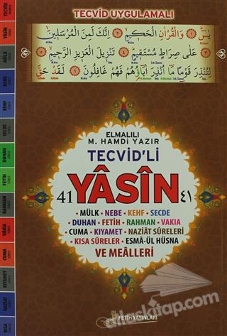 TECVİD'Lİ YASİN (KOD F039) (  )
