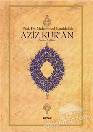 AZİZ KUR'AN - BÜYÜK BOY (  )