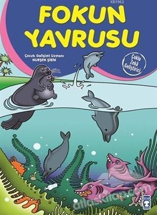 FOKUN YAVRUSU (  )
