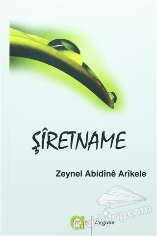 ŞİRETNAME (  )