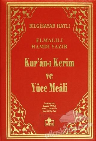 KUR'AN-I KERİM VE YÜCE MEALİ (KILIFLI, ÇANTA BOY, BİLGİSAYAR HATLI - MEAL-005) (  )