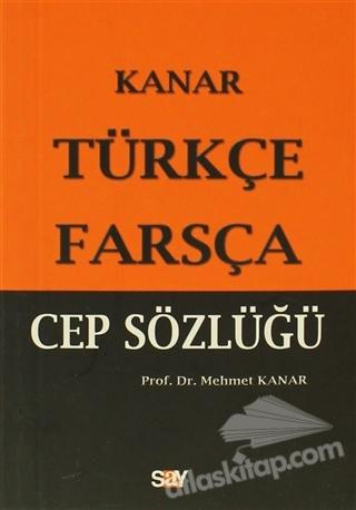 TÜRKÇE-FARSÇA / FARSÇA-TÜRKÇE - CEP SÖZLÜĞÜ (  )