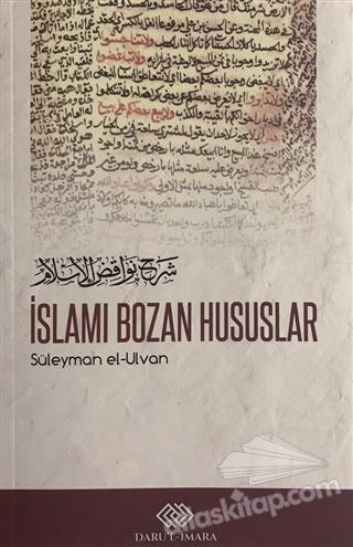 İSLAMI BOZAN HUSUSLAR (  )