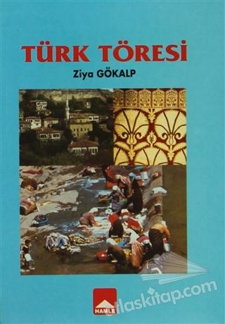 TÜRK TÖRESİ (  )
