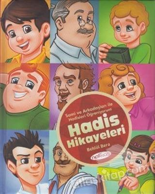 SAMİ VE ARKADAŞLARI - HADİS HİKAYELERİ (  )