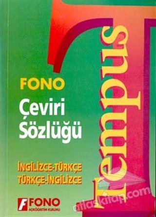 TEMPUS ÇEVİRİ SÖZLÜĞÜ  (İNGİLİZCE / TÜRKÇE - TÜRKÇE / İNGİLİZCE) (  )