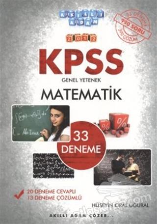KPSS GENEL YETENEK - MATEMATİK 2012 (  )