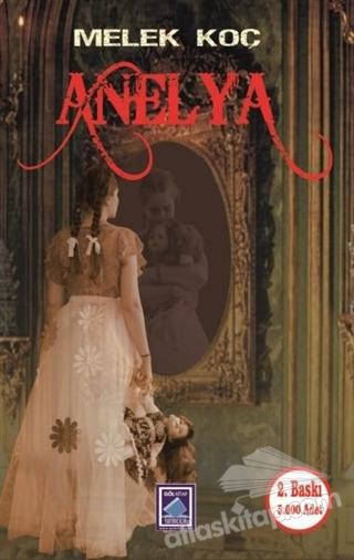 ANELYA (  )