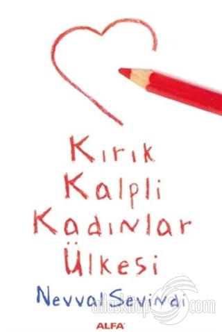 KIRIK KALPLİ KADINLAR ÜLKESİ (  )