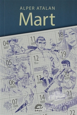 MART (  )