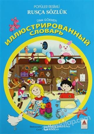 POPÜLER RESİMLİ RUSÇA SÖZLÜK (  )