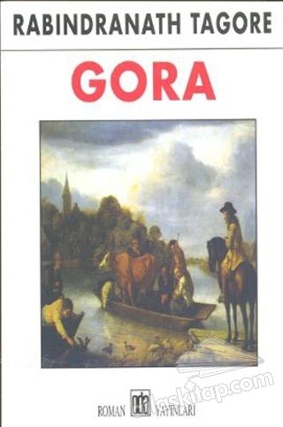 GORA (  )