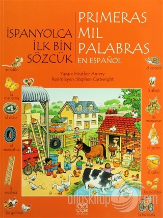İSPANYOLCA İLK BİN SÖZCÜK - PRİMERAS MİL PALABRAS EN ESPANOL (  )