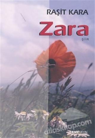 ZARA (  )