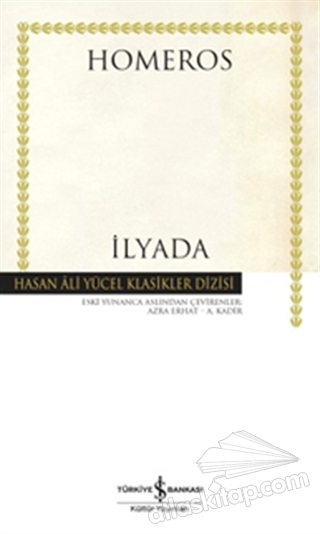 İLYADA (  )
