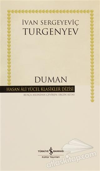 DUMAN (  )