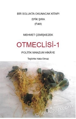 OTMECLİSİ - 1 (  )