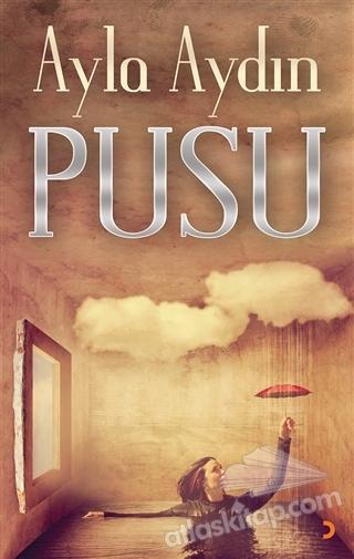 PUSU (  )