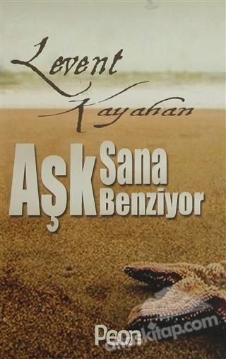 AŞK SANA BENZİYOR (  )