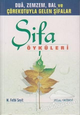 ŞİFA ÖYKÜLERİ (  )