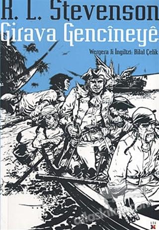 GİRAVA GENCİNEYE (  )