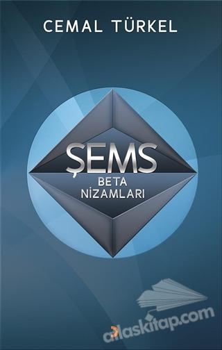 ŞEMS BETA NİZAMLARI (  )