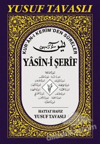 KUR'AN-I KERİM'DEN SURELER - YASİN-İ ŞERİF D43 (RAHLE BOY) (D43) (  )