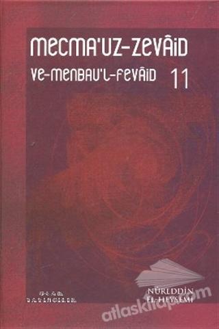 MECMA'UZ-ZEVAİD VE MENBAU'L-FEVAİD 11 (  )