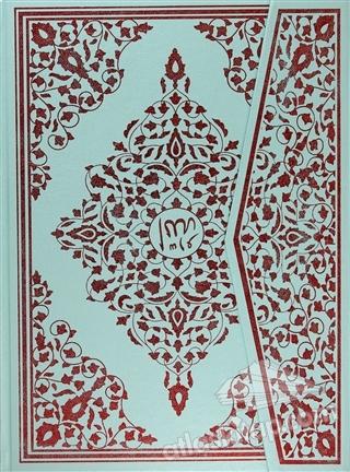 KUR'ANI KERİM (CAMİ BOY) (  )
