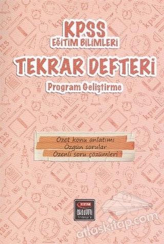 KPSS EĞİTİM BİLİMLERİ TEKRAR DEFTERİ PROGRAM GELİŞTİRME (  )