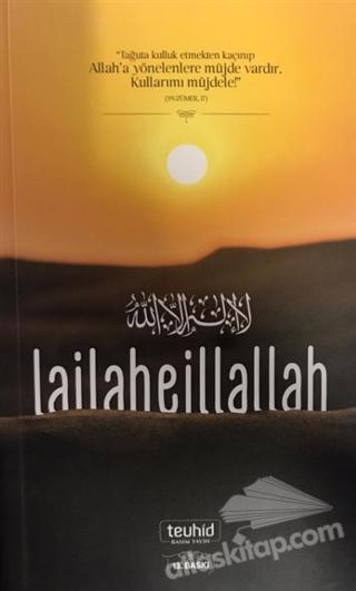 LAİLAHEİLLALLAH (  )