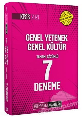 2021 GENEL YETENEK GENEL KÜLTÜR TAMAMI ÇÖZÜMLÜ 7 DENEME (  )