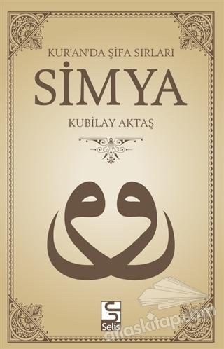 KUR'AN'DA ŞİFA SIRLARI SİMYA (  )