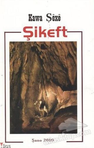 ŞİKEFT (  )