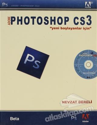 ADOBE PHOTOSHOP CS3 (  )