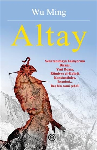 ALTAY (  )