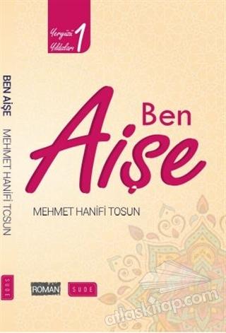 BEN AİŞE - YERYÜZÜ YILDIZLARI 1 (  )