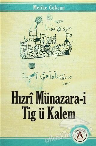 HIZRI MÜNAZARA-İ TİG Ü KALEM (  )