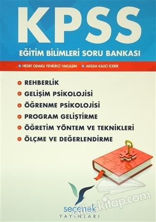 KPSS EĞİTİM BİLİMLERİ SORU BANKASI (2 KİTAP TAKIM) (  )