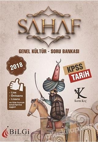 2018 KPSS GENEL KÜLTÜR SAHAF TARİH SORU BANKASI (  )