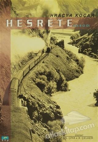 HESRETE (  )