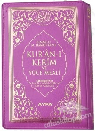 KUR'AN-I KERİM VE YÜCE MEALİ 2 RENK (  )