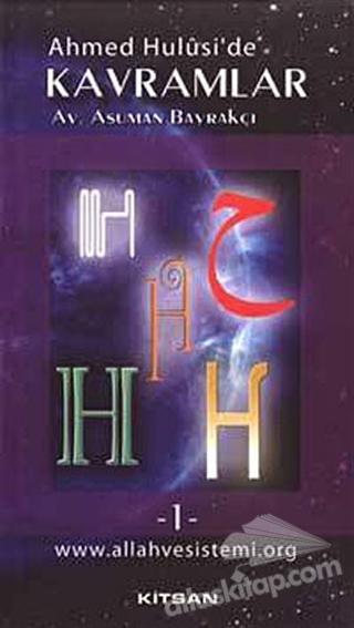 AHMED HULUSİ'DE KAVRAMLAR H-1 (  )