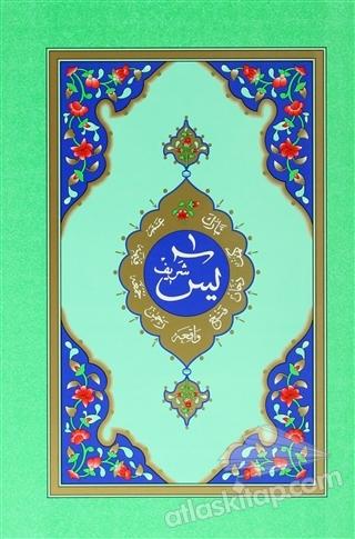 YASİN-İ ŞERİF (RAHLE BOY-KOD: 902) (  )