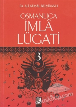 OSMANLICA İMLA LÜGATİ 3 (  )