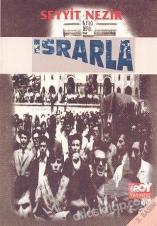 ISRARLA (  )