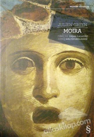 MOİRA (  )