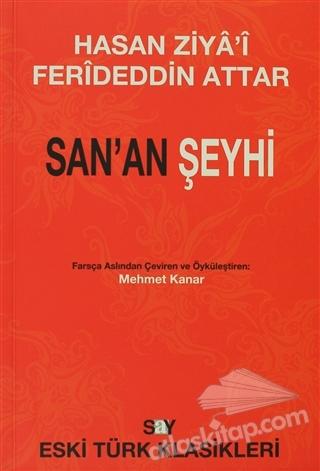 SAN'AN ŞEYHİ (  )