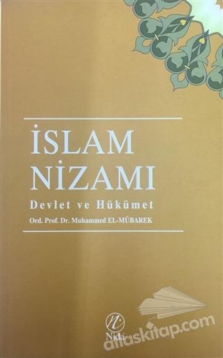 İSLAM NİZAMI - DEVLET VE HÜKÜMET (  )