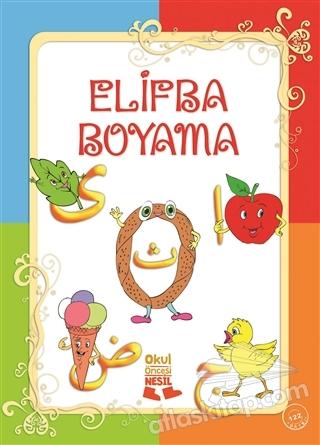 ELİFBA BOYAMA (  )
